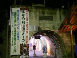 20081101fukuroda2.jpg