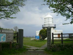 20080426禄剛崎灯台