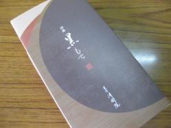 013_20110215211026.jpg
