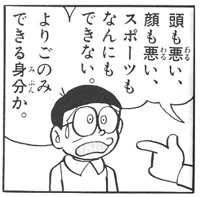 01_20111023162410.jpg