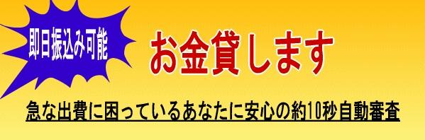 02_20111022091611.jpg