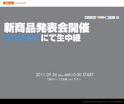 03_20110922215407.jpg