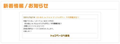 03_20111015110011.jpg