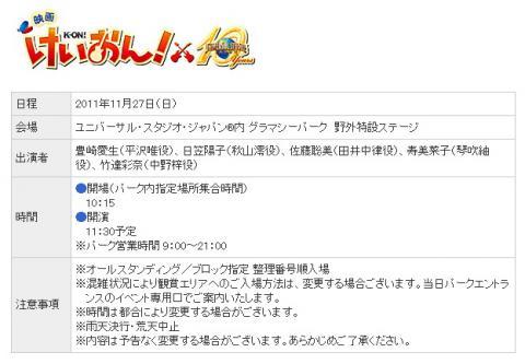04_20111015112042.jpg