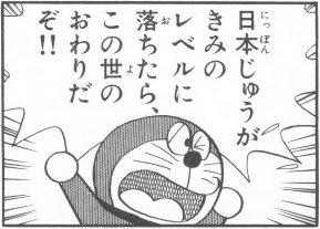04_20111023162411.jpg