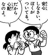 05_20111023162412.jpg