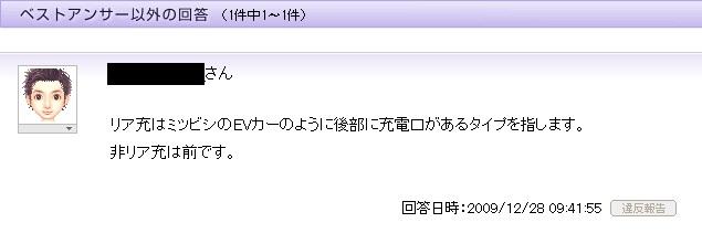 09_20111023163411.jpg
