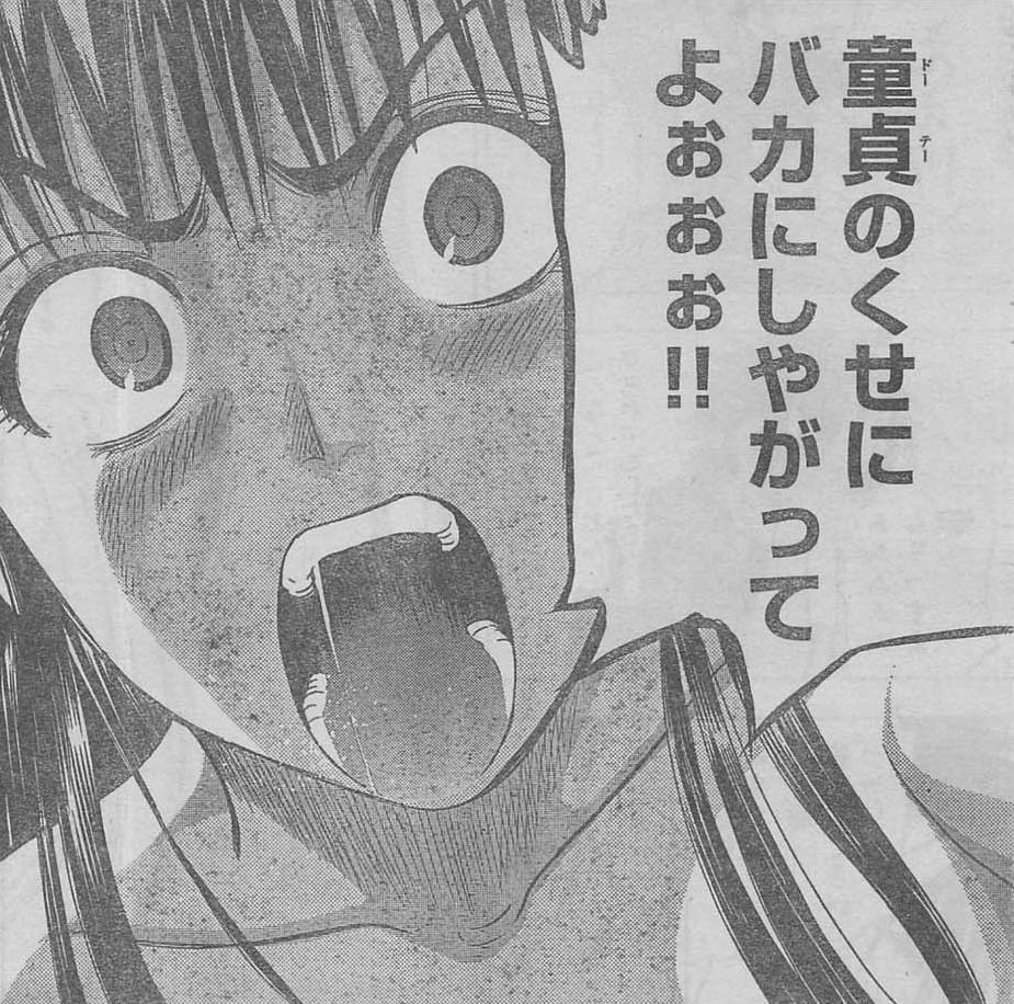 エロアニメ 漫画研究