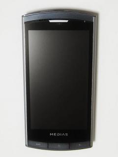 450px-MEDIAS_N-04C_1.jpg