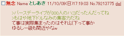 6_20111009221949.png