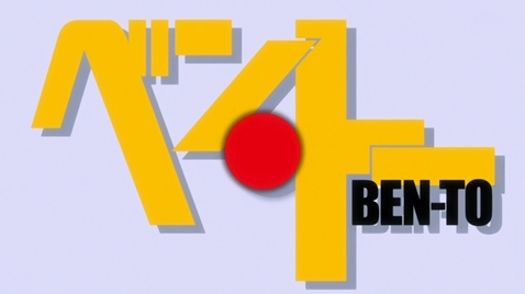 BTT1.jpg