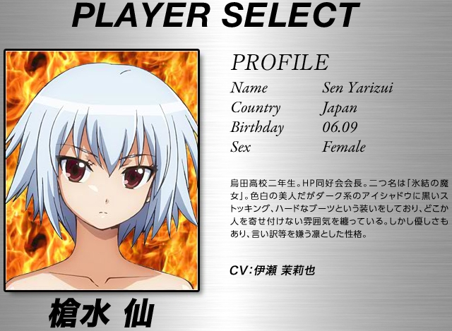 BT_characters003.jpg