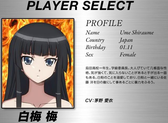 BT_characters006.jpg