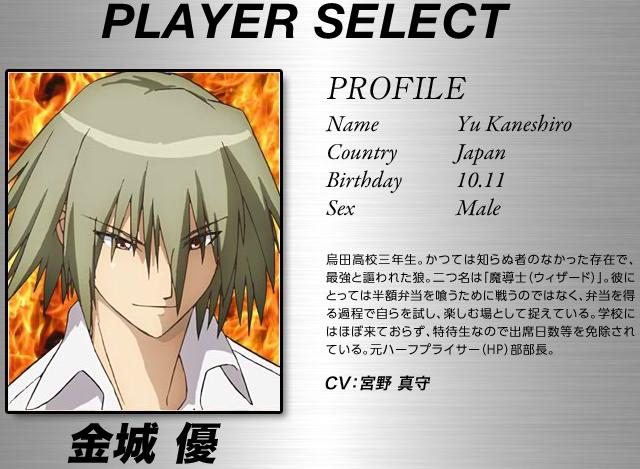BT_characters007.jpg
