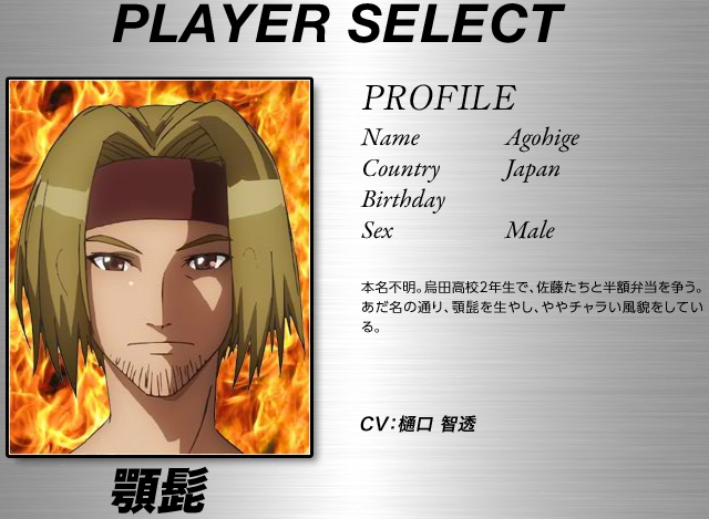 BT_characters012.jpg