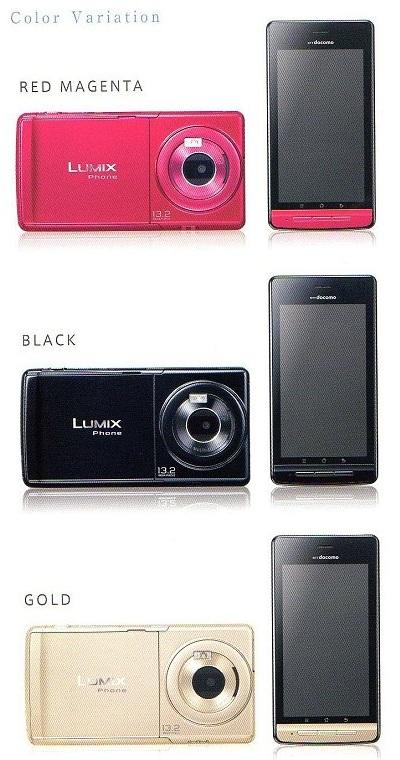 LUMIX_Phone_P_02D_lea_2.jpg