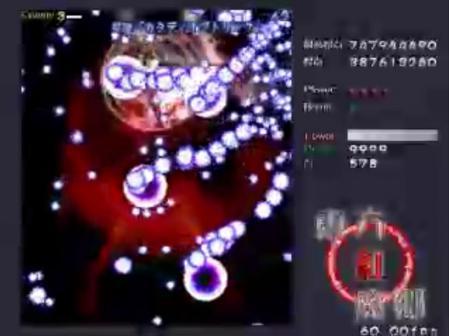 WS000014_20111017212900.jpg