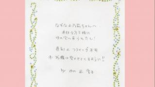 s-03_20111024104918.jpg