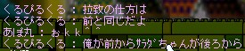 2008y07m16d_231826078.jpg