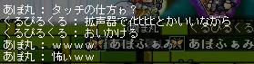 2008y07m16d_231832843.jpg