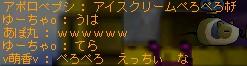aisukuri-mu.jpg