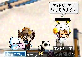 bakasawa01.jpg