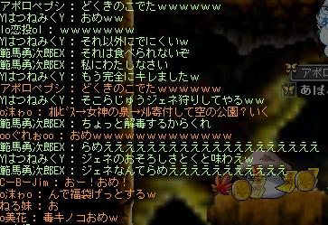dokukinoko01.jpg
