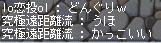 donguri02.jpg
