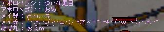 gobakugiru01.jpg