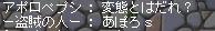 hentaizityou02.jpg