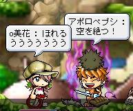 horeruxu01.jpg