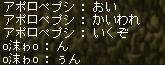 kaiwareikuzo01.jpg