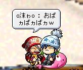 kaiwareikuzo02.jpg