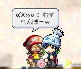 kaiwareikuzo03.jpg