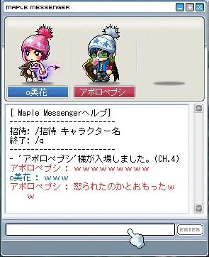 kinounsokoto02.jpg