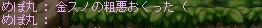 kinsuno01.jpg
