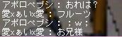 kyoudai02.jpg