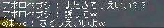 maktasasou02.jpg