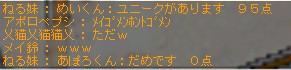 meinohougaii01.jpg