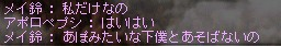meinomiku02.jpg