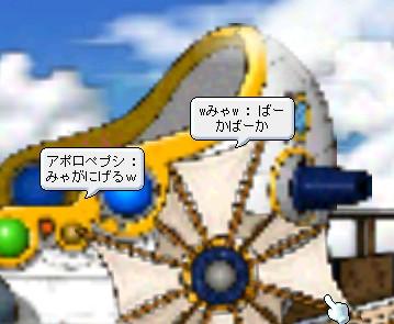 mixyanigeru01.jpg