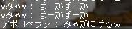 mixyanigeru02.jpg