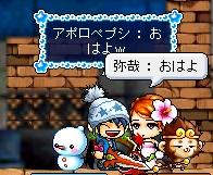 miyamiya01.jpg