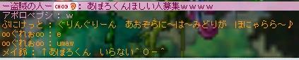 mizugimoe02.jpg
