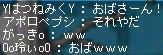 obata-nn02.jpg