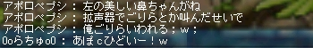 oregaka03.jpg