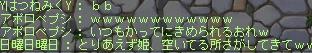 rengouindesu03.jpg