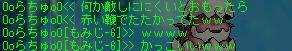 sasuga01.jpg