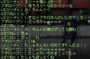 tasyayaru01.jpg