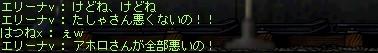 tasyayaru02.jpg
